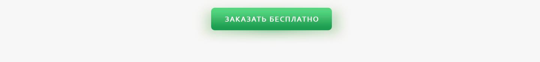 Аренда кофемашин в Киеве, контакты, адрес, номер телефона, заказать